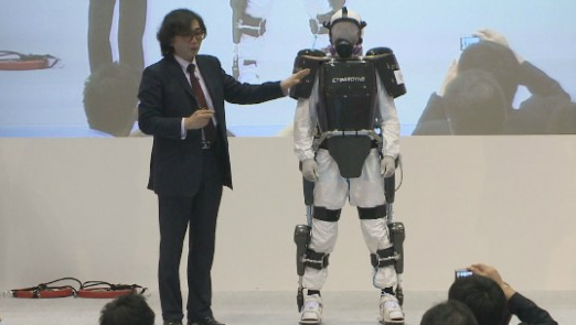 HAL Robotic Exoskeleton image