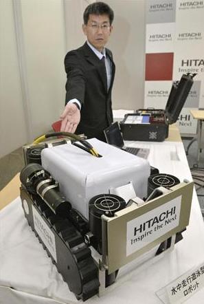 Hitachi Submersible - Screenshot